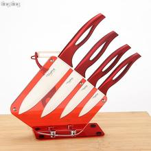 "TINGITNG ceramic knife set 6 ""5"" 4 ""3"" with peeler and acrylic knife holder stand kitchen knives cooking tools beauty gift red(China (Mainland))"
