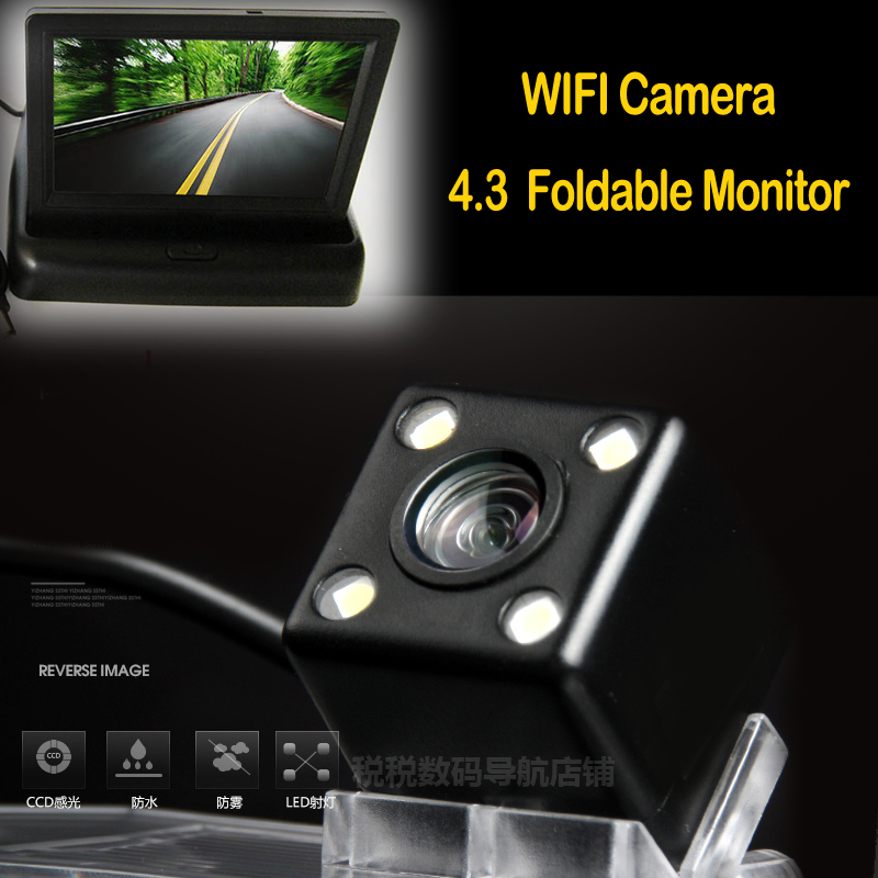 Mini Parking Side View WIFI Camera Universal Car Rear View Reverse Night Vision Function Camera+4.3 Inch foldable LCD Monitor(China (Mainland))