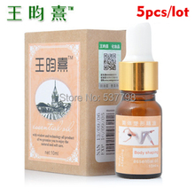 wang yun xi slimming products to lose weight and burn fatminceur arm slimming fat burning gel