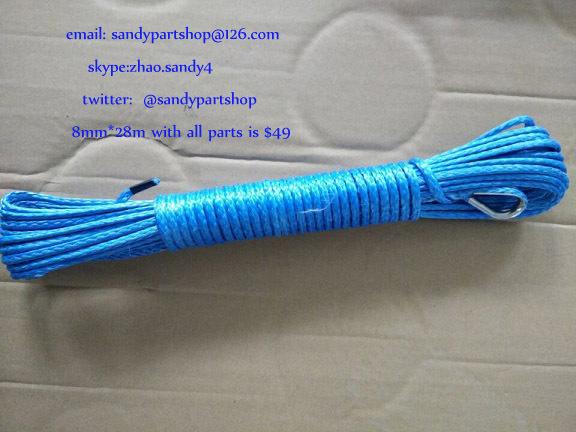 Буксировочные тросы из Китая