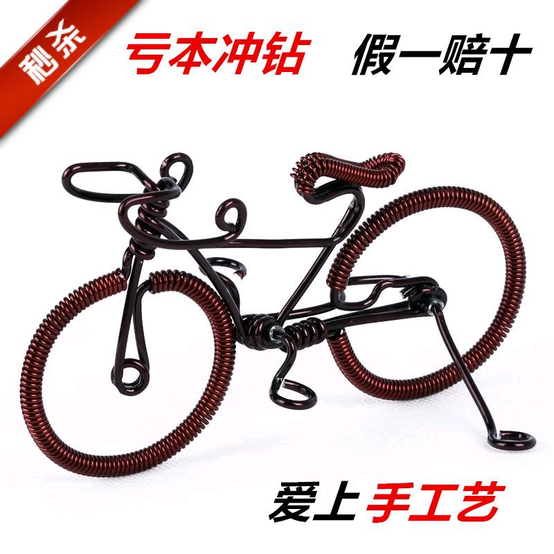 for shipping single hand woven copper and iron wire aluminum wire bicycle DIY creative gift ornaments, handicrafts(China (Mainland))
