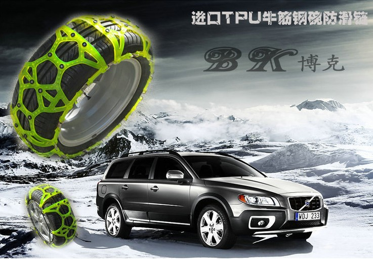 Factory direct traffic safety supplies automotive anti-skid chains according different models custom Snow Chains R13-R14(China (Mainland))