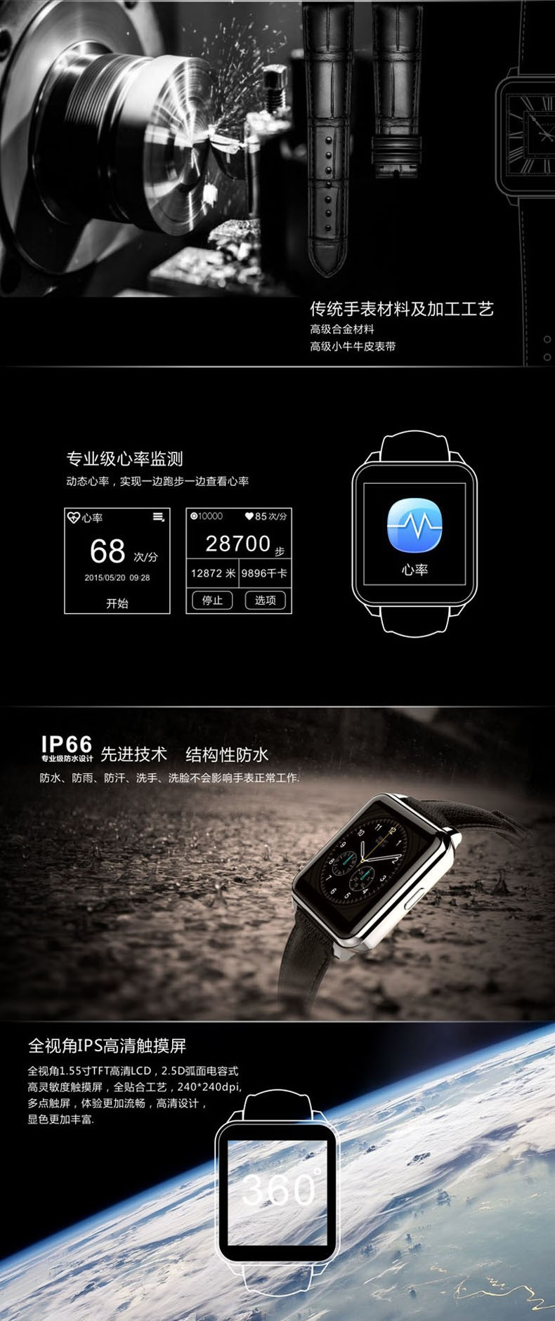 F2 smart watch Heart Rate waterproof IP67 for IOS and Android Smartphone High Quality
