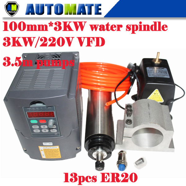 CNC spindle motor Water Cooled Spindle 3KW Spindle + 3KW 220V HY VFD + 100mm clamp +3.5M pump+3M water pipe+13pcs ER20(China (Mainland))