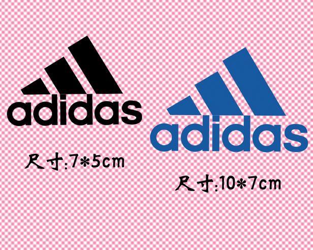 Free shipping /10*7cm/ Logo Iron On Transfers Film Cartoon Patch /wholesale(China (Mainland))