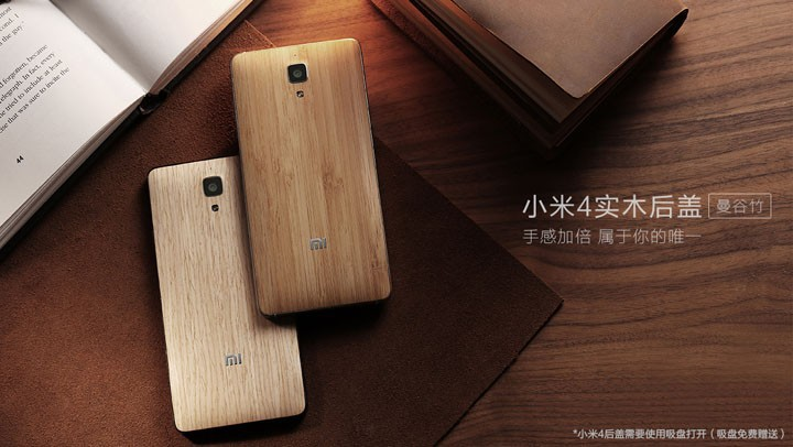 "5Pieces High Quality Wood Case Bamboo Back Battery Cover for Xiaomi Mi 4 Housing Replacement Spare Parts""Sucker Gift"""