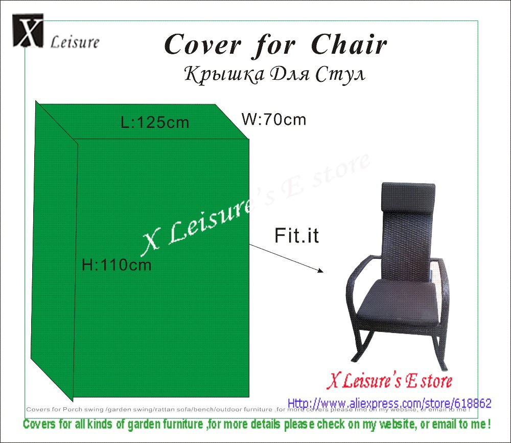 Free shipping Rocking Chair Protective cover,Water,dust proofed cover,Furniture cover(China (Mainland))