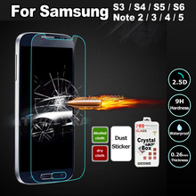 HD 2.5D For Samsung Galaxy S3 S4 S5 S6 Note 3 4 5 Mini Premium Tempered Glass Screen Protector 0.26mm Front Protective Film Box(China (Mainland))