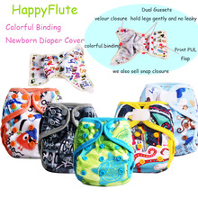 Happy Flute Tiny Newborn Baby Cloth Diaper Cover 1 pcs Free Shipping