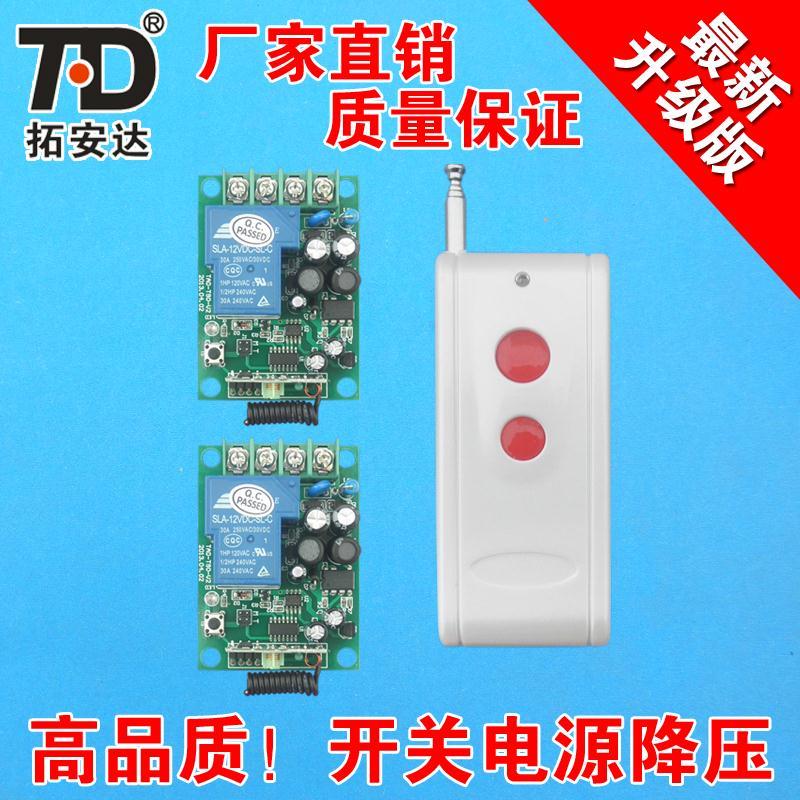 220 v remote wireless remote control switch power pump remote control switch 4000 w split type intelligent control<br><br>Aliexpress