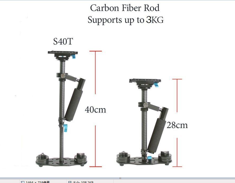 S-40T 40CM Carbon Fiber DSLR Video Camera Stabilizer Steadicam for DSLR camera and DV camcorder