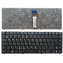 Buy RU Black frame New FOR ASUS 1201 1201HA 1201T 1201N 1201K UL20 U20A UL20A Laptop Keyboard Russian for $11.50 in AliExpress store