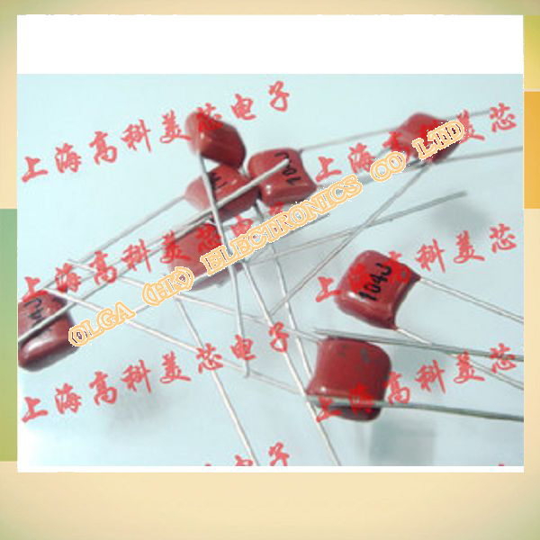 Metallized polyester film CBB capacitor 104 j 100 nf 0.1 UF / 63 v into 10 4(China (Mainland))