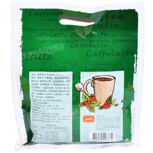 armani free shipping new 2014 A coffee italian style iron 405 times 2 bags green coffee