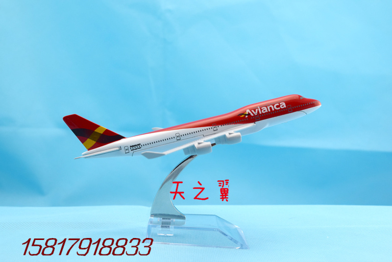 Red color Columbia line B747-400 airplane model 16 cm length plane model  Boeing (Aircraft) 747 -400 toy model <br><br>Aliexpress