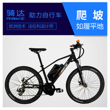 """26"""" 500W Strong Power Electric Mountain Bike, Electric Bicycle, Electric Bike, 48V/9AH Lithium Battery Assisted Bicycle, 3 Modes(China (Mainland))"""