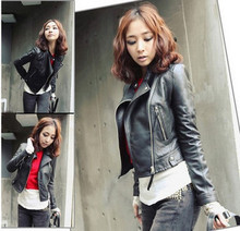 Women jacket 2016 new fashion spring autumn new fashion pu women's slim short leather clothing GZ227(China (Mainland))