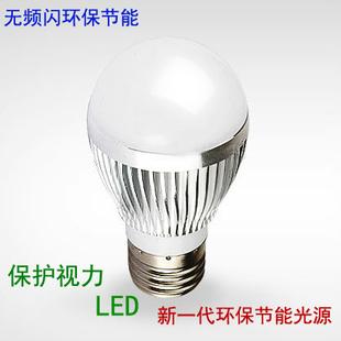5PCS/Lot Ultra Bright 3w 5w 7w LED Bulb AC220V E27 Warm White/White Energy Saving Led Light Bulb