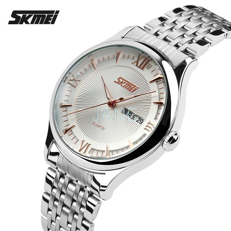 цена на SKMEI 0650 9091-G