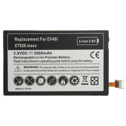 Гаджет  3.8V / 3500mAh Rechargeable Li-Polymer Battery for Motorola EV40 / XT926 maxx None Электротехническое оборудование и материалы