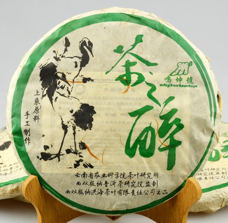 2008 year Raw Pu erh 357g Sheng Cha good quality puerh tea Pu er Free Shipping