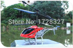 Model Of Children's Remote Control Toy Model Aviation Remote Control Helicopter Unbreakable Remote Control Aircraft