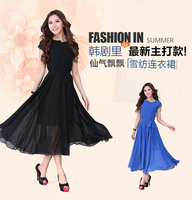 M- 4XL New 2015 Summer Women Fashion Plus Size XXXL Short-sleeve Slim Bohemian Chiffon Maxi Long Dresses with Belt