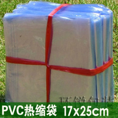 17x25cm 100PCS PVC heat shrink bags/ clear packing pouch soft PVC heat shrink bags/ wrap cosmetic packaging wrap materials(China (Mainland))