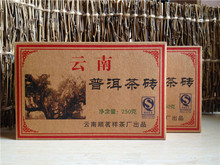 Yunnan Pu'er Tea Chazhuan 250g Raw Trees In Menghai 07 Years Of Pure Dry Warehouse Material Domineering Sweet S689