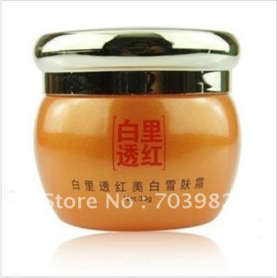 Herbaceous Essence BAILITOUHONG Sage whitening cream 30g<br><br>Aliexpress
