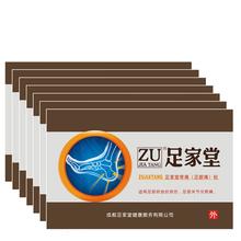Десятки Массаж 3 Шт. Травяные Быстрого Пятки Пяточная Шпора Боли Патч Ахиллес Тендинит, Уход За Ногами Продукта(China (Mainland))