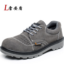 plus size men breathable steel toe cap working safety shoes air hole plate bottom suede leather boots summer outdoor hiking boot
