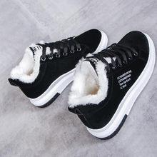"""Giày Nữ Mùa Đông Nữ Giày Lông Ấm Áp Sang Trọng Nữ Giày Buộc Dây Giày Thời Trang Zapatillas Mujer """"Nền Tảng Tuyết giày(China)"""