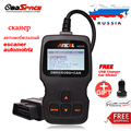OBD2 Auto Diagnostic Scanner ANCEL AD310 Engine Fault Error Code Reader Analyzer Car Diagnostics Better Than