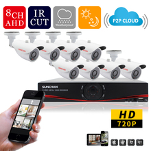 SUNCHAN AHD 1280*720P HDMI DVR 8CH Channel 8pcs 1.0MP IR Bullet Outdoor Waterproof Security Camera CCTV System DVR Kit
