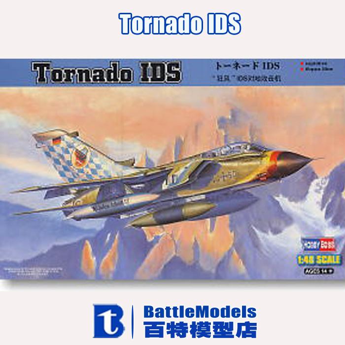 Hobbyboss MODEL 1/48 SCALE military models #80353 Tornado IDS plastic model kit(China (Mainland))