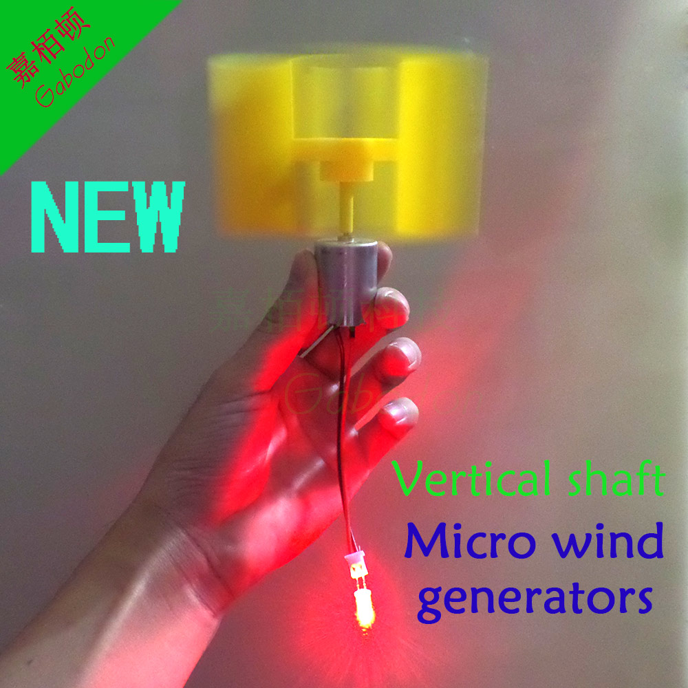 (6PCS)New type of vertical axis micro wind turbines Small dc wind turbines (with F 5mm LED lamp bead) Free shipping(China (Mainland))