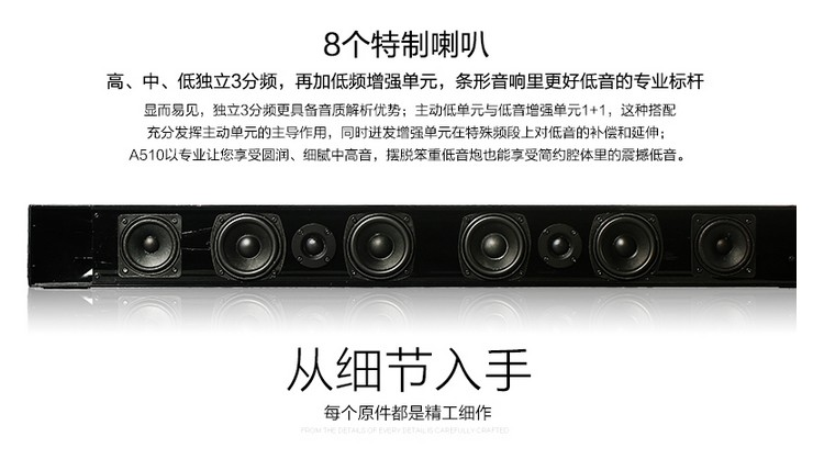 home cinema audio ses sistemi sound system sound bar for tv home theater speaker system surround sound 5.1 speakers usb play(China (Mainland))