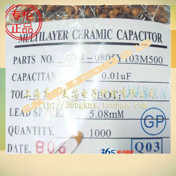 Multilayer ceramic capacitors monolithic capacitor 10 nf 0.01 UF 103/50 70 v Y5V soared 20% 1 pack(China (Mainland))