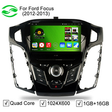 """8"""" Capacitive Screen Quad Core Pure Android 4.4 Car PC Video Player Stereo For Ford Focus 2012 2013 + CANBUS(China (Mainland))"""