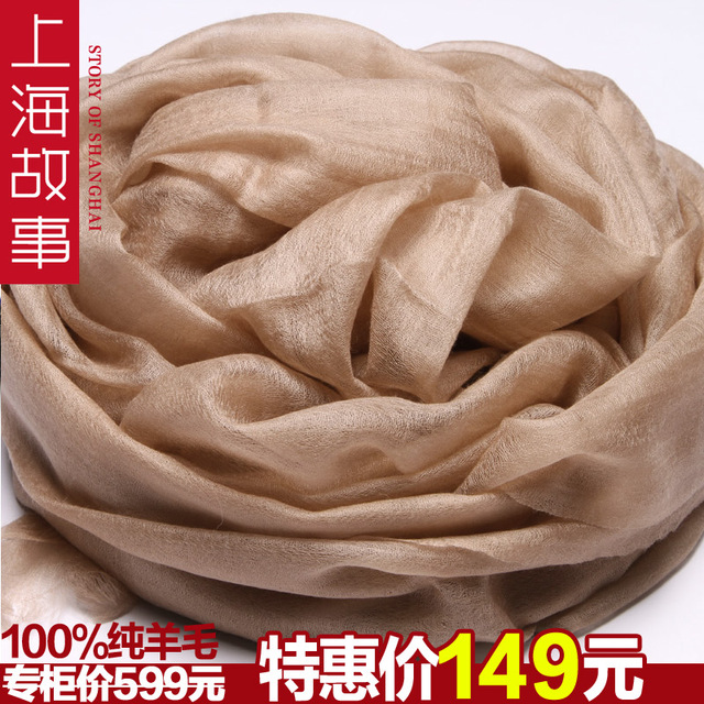 2013 spring ultra long ring luxury velvet solid color 200 thermal cashmere scarf