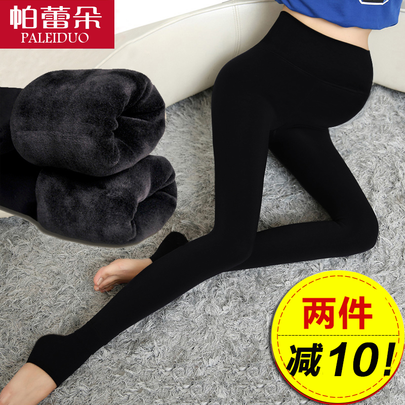 Maternity legging plus velvet thickening maternity pants winter trousers autumn and winter step on the foot trousers plus size<br><br>Aliexpress