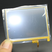 20PCS Touch Screen Digitizer Bottom Glass Replacement Parts For Nintendo 3DS XL LL – white