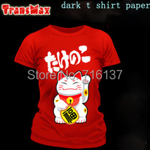 2016   free shipping best price high quality A4 SIZE Dark color T shirt transfer paper for dark T-shirt,Inkjet paper(GRADE A)(China (Mainland))