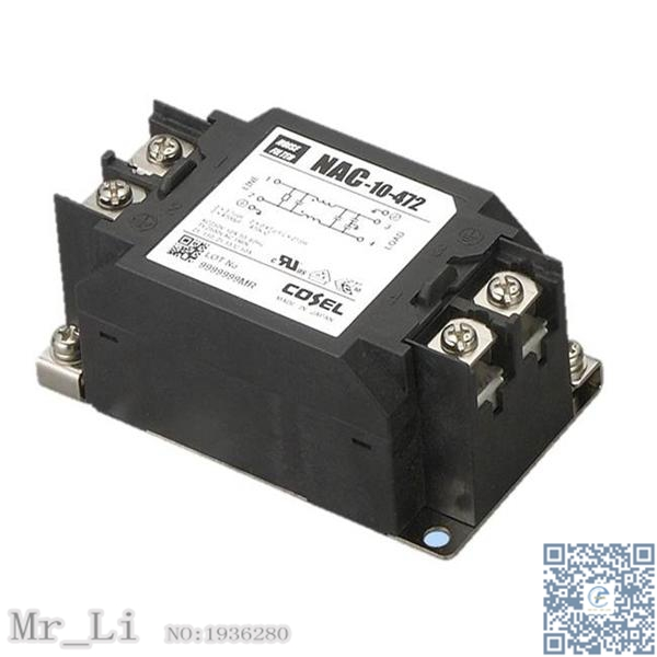 NAC-16-332 AC Power Line Filters AC 1-250 / DC250 16A 0.38mA(Mr_Li)<br>