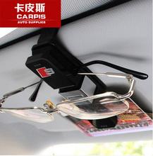 ABS Plastic Car Glasses Holder Case Muiti-purpose Cards Clip Sun Visor Clamp Audi A3 A4 A5 A6 A7 A8 Q3 Q5 Q7 TT car styling - Carpis Auto Supplies store