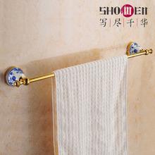 Write to do a thousand Chinese showell new classical European bathroom hardware single towel bar 8306