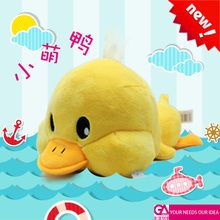 2016New Brand Lovely Cute Stuffed Duck Toys Soft Duck Plush High Quality Duck Plush toys for children