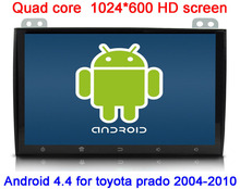 Quad Core HD1024*600 Capacitive screen Android 4.4 CAR DVD GPS FOR TOYOTA PRADO Land Cruiser 120 With Stereo Radio WIFI 3G(China (Mainland))