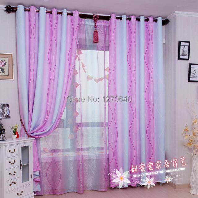 gros deux couleurs ray rideau blackout tissu rideaux pour salon de beaut imprim fil fen tre. Black Bedroom Furniture Sets. Home Design Ideas